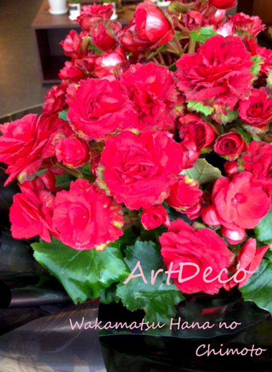 ArtDeco2.jpg