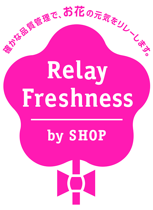 relayfreshness_logo_shop 500siz.jpg